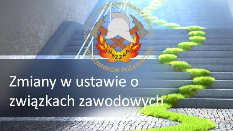 19 - 03 - 2019 - Zmiany w ustawie o związkach zawodowych (...)